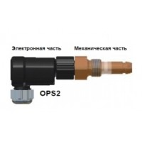 Pressure switch oil OPS 2
