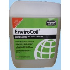 Concentrate EnviroCoil