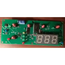 MIR 90 control panel display / button